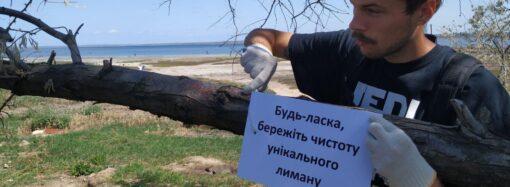 Сознательные одесситы убрали на побережье Куяльницкого лимана