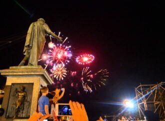 День народження Одеси: у центральній частині міста тимчасово обмежать рух транспорту