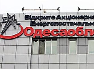 Как в Одессе платить за свет по новым квитанциям: подробности