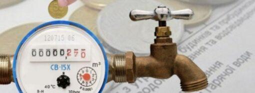 В городе под Одессой вода станет дороже на пять гривен и пять копеек