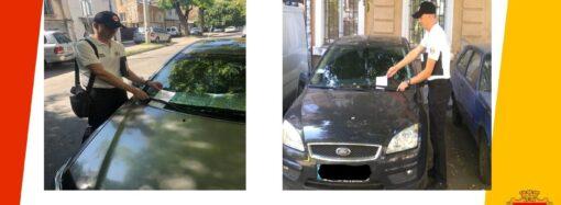 В Одессе начинают штрафовать за неправильную парковку