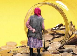 Что нам делать с пенсиями: Украину ждет настоящая пенсионная реформа