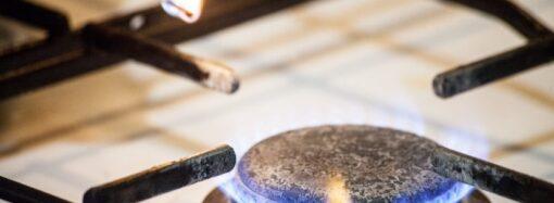 Как производятся начисления за газ?
