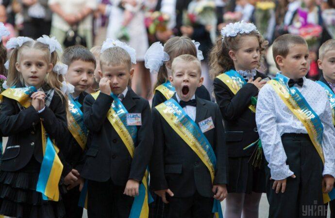 Количество одесских первоклашек с каждым годом увеличивается