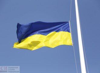 В честь праздника в Одессе подняли флаг Украины (фото)