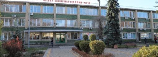 В Одессе на ремонт больницы потратят 28 миллионов гривен