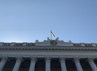День флага у одесской мэрии: городской голова не пришел