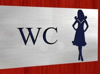 У нових закладах культури буде вдвічі більше жіночих вбиралень