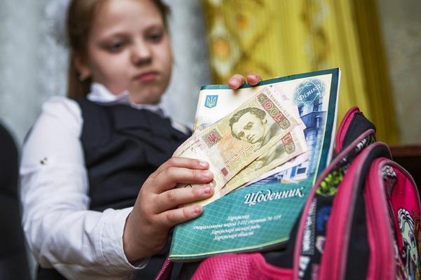"""Батькам одеських школярів нагадали, що вони не мають здавати гроші """"на потреби класу"""""""