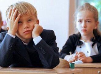 Родителям одесских школьников рассказали о запретах в учебных заведениях