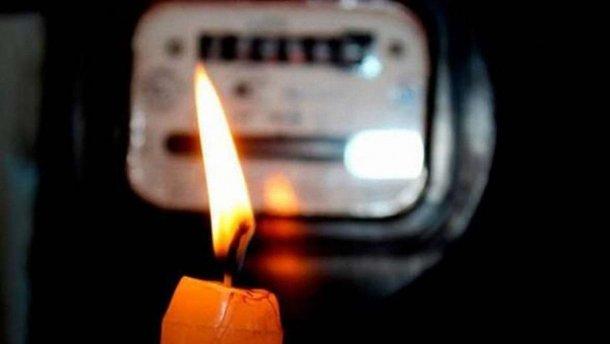 Проблемы с электричеством. Куда обращаться: список контактов