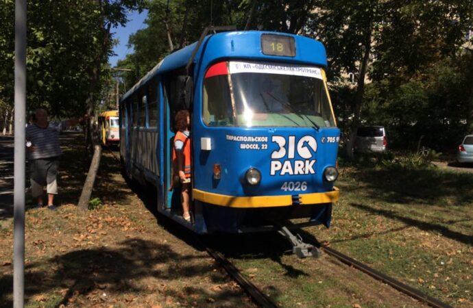 В Одесі на пів року скоротять маршрут трамвая №18
