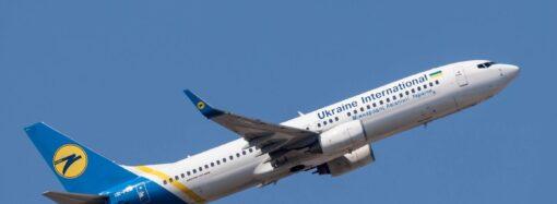 Літаком з Одеси за пів ціни: до Дня Незалежності українська авіакомпанія оголосила акцію