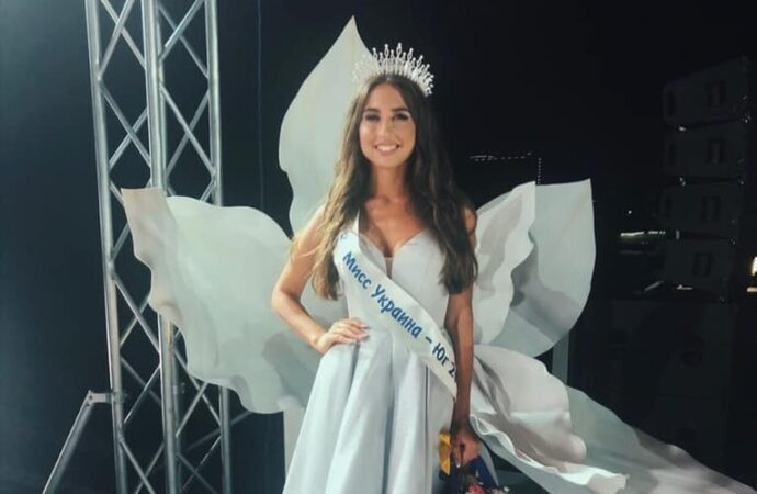 Співробітниця Одеської міськради отримала титул «Міс Україна-Південь – 2019»