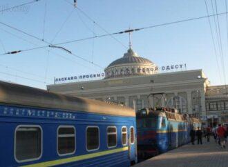 """""""Укрзалізниця"""" запустила додатковий поїзд з Одеси, який курсуватиме впродовж місяця"""