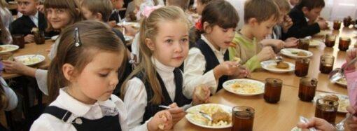 В одесских детсадах подорожает питание