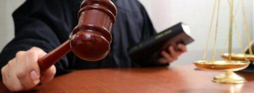 Жителя города под Одессой обвиняют в изнасиловании беременной девушки