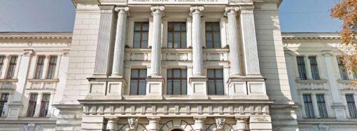 Як у МОЗ запропонували вирішити конфлікт у Одеському медуніверситеті