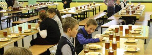 В десяти одесских школах будут по-новому кормить детей