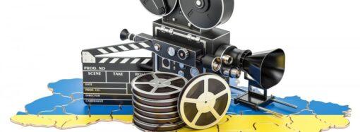 Як Верховна Рада підтримуватиме український кінематограф