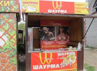 Под Одессой фастфуд отправил в больницу почти сорок человек