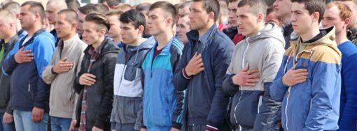 Цієї осені на строкову службу планують призвати понад 800 юнаків з Одещини