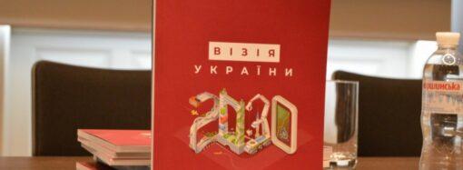 Центр виноробства та Hyperloop з Києва: у книзі показали перспективи Одещини