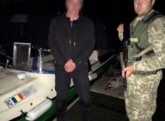 """На реке под Одессой задержали иностранца, который """"случайно"""" нарушил границу"""