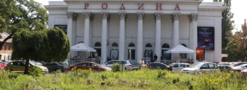 В Одесі оголосили переможців конкурсу короткометражних фільмів