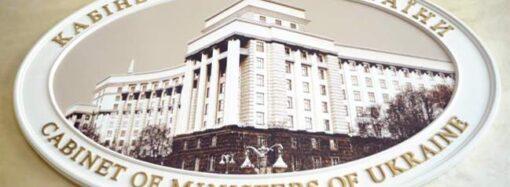 Кто и как теперь будет править Украиной: что изменилось