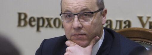 ДБР відкрило провадження проти Андрія Парубія через сутички в Одесі