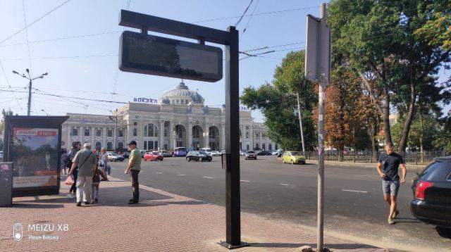 В Одессе установили табло, по которому можно следить за троллейбусом