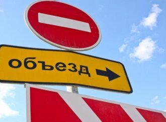 """Из-за ремонта водопровода на """"Черемушках"""" в Одессе закроют проезд и по-другому пустят маршрутки"""