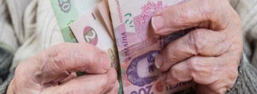 Когда пересчитают пенсии в 2020 году?
