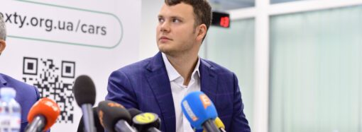 Hyperloop: Транспортну інновацію в Україні не впроваджуватимуть