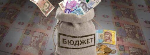 «Бюджет без шкурняков»: что предлагает новое правительство в главном финансовом документе
