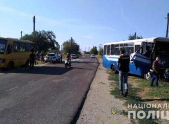 Авария в Шабо: стало известно точное количество потерпевших