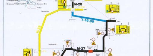 На Одещині перекриють рух трасою міжнародного значення на невизначений термін