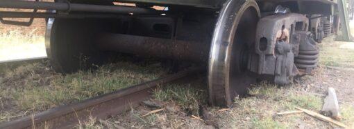 На Одещині зійшли з рейок дві цистерни зі скрапленим газом