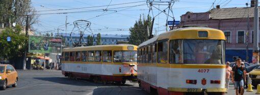 В Одесі на трамвайні маршрути повернуть спарені вагони