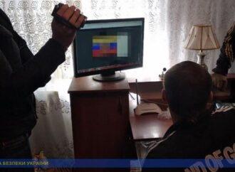 В Одесі СБУ затримала сепаратиста, який поширював антиукраїнську інформацію у «ВКонтакте»