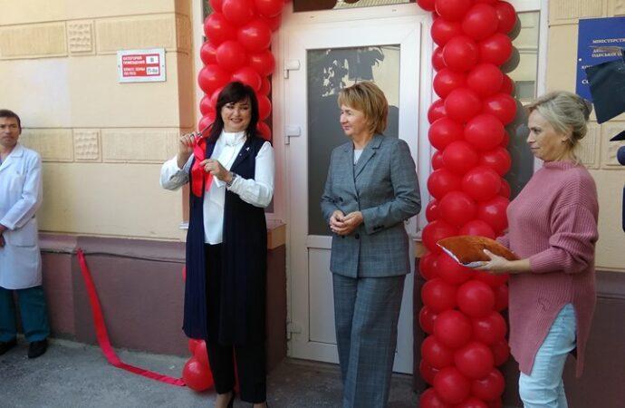 ВИЧ-позитивные жители Одессы и области смогут пройти обследование по новому адресу