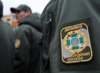 «Безосновательно обвинили»: пограничники прокомментировали ситуацию в Нацпарке под Одессой