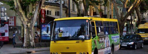 Как 2 сентября в Одессе будет ходить общественный транспорт