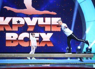Трубач Данилевич и гимнаст Доманский – в новом выпуске талант-шоу «Круче всех»