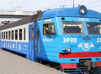 На Одесской железной дороге изменится график движения поездов