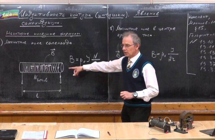 Як вчитель фізики з Одеси зробив цікавим дистанційне навчання
