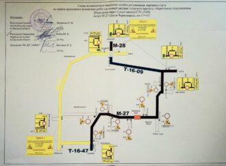 Понтонную переправу на дороге Одесса-Черноморск перекроют на два месяца