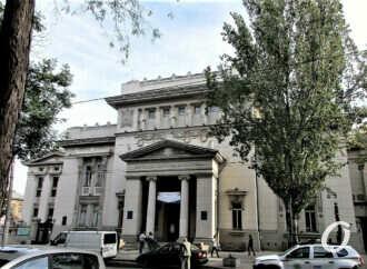 Без десяти лет двести: Одесская «научка» отмечает юбилей