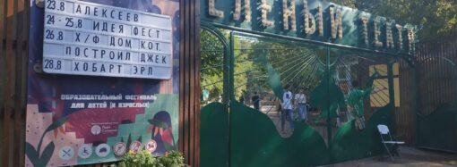 Гуляем по Одессе: новые-старые места, которые не стыдно показать гостям (фото)